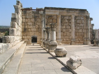 Synagogue in Capernaum