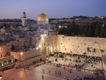 The Western Wall with Jerusalem in the background